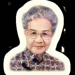 Khong Foon Oi 邝凤爱
